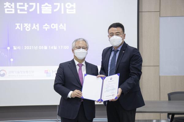 △메가젠임플란트 박광범 대표와 오영환 대구특구 본부장