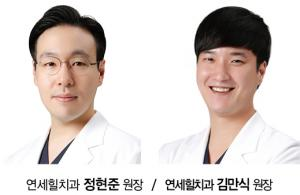 [임상특강] For Successful Hard and Soft Tissue Management①